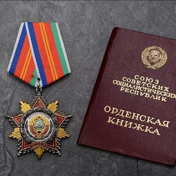 Najwyższa jakość medale CCCP Order przyjaźni narodów Medal Ru znaczek przypinka tanie i dobre opinie Europa Patriotyzmu Metal RUSSIA