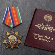 Qualidade superior cccp medalhas o fim da amizade dos povos medalha ru crachá pino