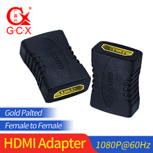 Gcx 무료 배송 hdmi 어댑터 변환기 여성 여성 1080 p 고해상도 hdmi 케이블 확장 커플러 커넥터