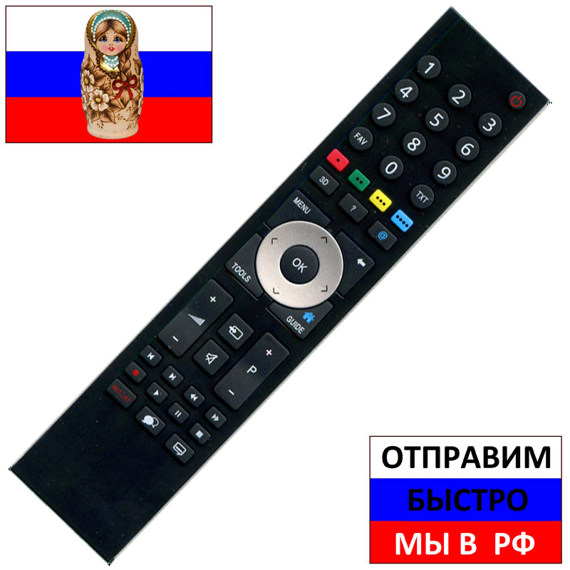 Пульт для Grundig TP7, TP7187R, Grundig TP9, TP9187R для телевизора