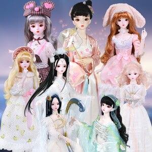 DBS doll 1/3 BJD Macchiato ChengMingLan 12 Chinese zodiac mechanical joint Body hair eyes clothes 62cm height girls SD