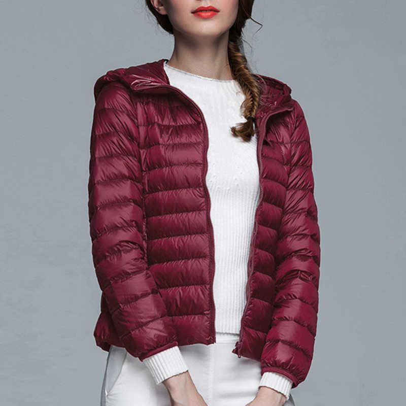 2019 新秋冬の女性のダウンジャケットコート超付きジャケットパーカー防風ポータブル生き抜くウインドブレーカー
