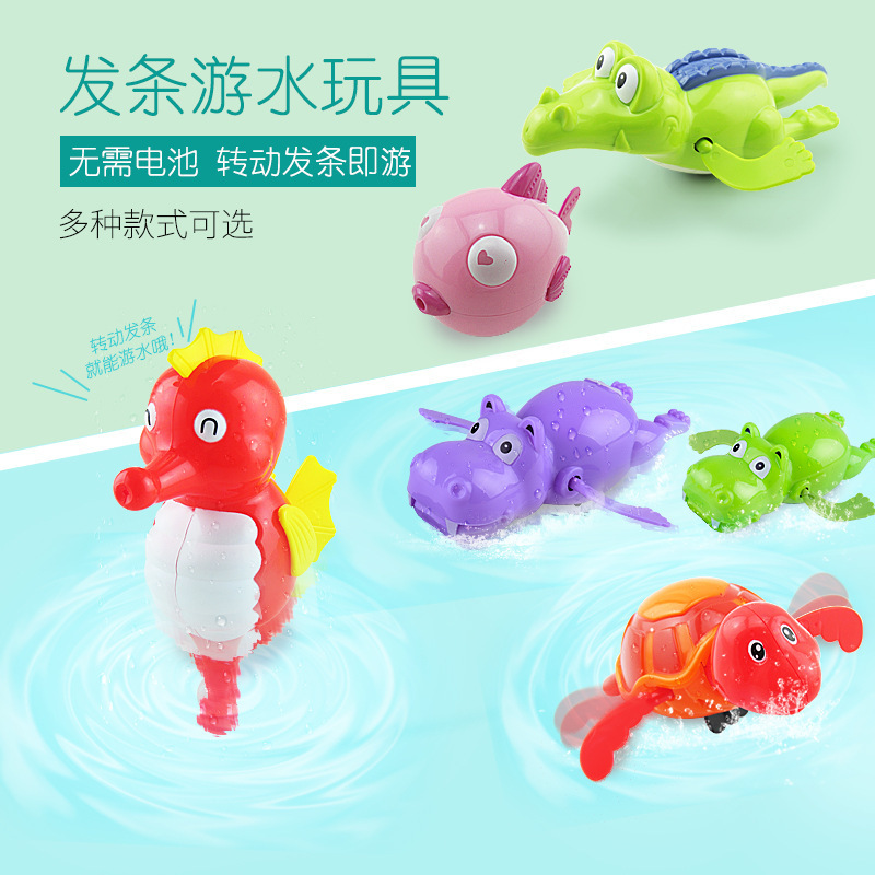 Creative Children Spring Small Toy Winding Swimming Turtle Bath Water Toys Stall