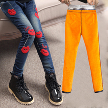 2021 Winter Children's Clothes Girls Jeans Casual Slim Thicken Fleece Baby Girl Jeans
