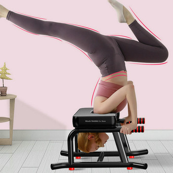 1PCS Yoga Inverted Stool Home Multifunctional Fitness Equipment Fitness Exercise Chair Auxiliary Inverted Machine