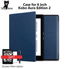 Чехол книжка из экокожи для электронной книги kobo aura edition
