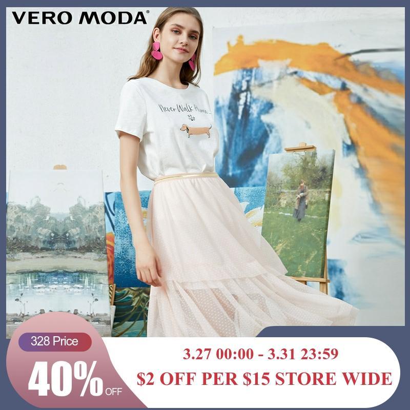 Vero Moda New Women's Ins Style Irregular Gauzy Skirt   31921G508