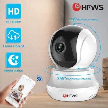 HFWS cámara de vigilancia wifi camera1080P cctv cámara de Video vigilancia ip wifi Mini cámara de seguridad
