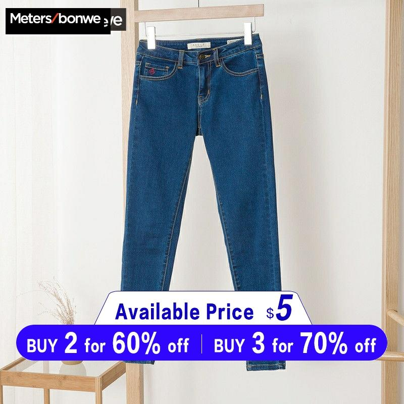 METERSBONWE  Jeans Ladies Winter New Arrival High Stretch Tight Body Long Pants Trend