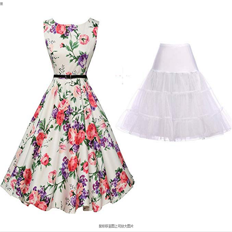 50's Vintage Floral Skirt Everyday Wear Prom Birthday Buy For Mom Summer Trend Vintage Petticoat