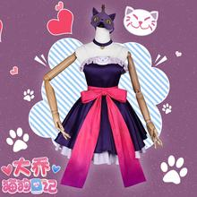 Re gioco di Gloria Da Qiao Cosplay Costumi Cat Cosplay Del Vestito di Halloween Delle Donne Del Partito di Cosplay Costume Set Completo(China)