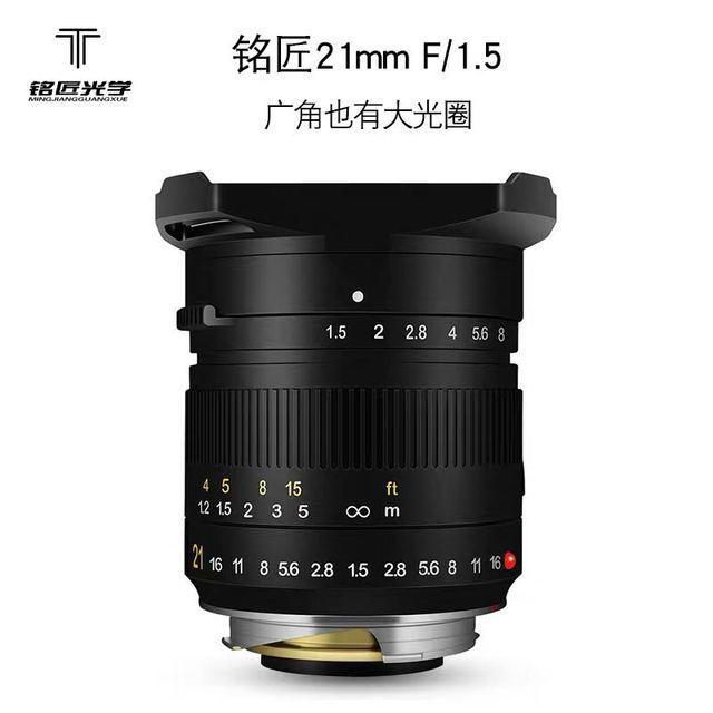 TTArtisan 21 millimetri F1.5 Pieno Fame Lens per Leica M Mount Telecamere Come Leica M M M240 M3 M6 M7 m8 M9 M9p M10 lente 21 1.5lens