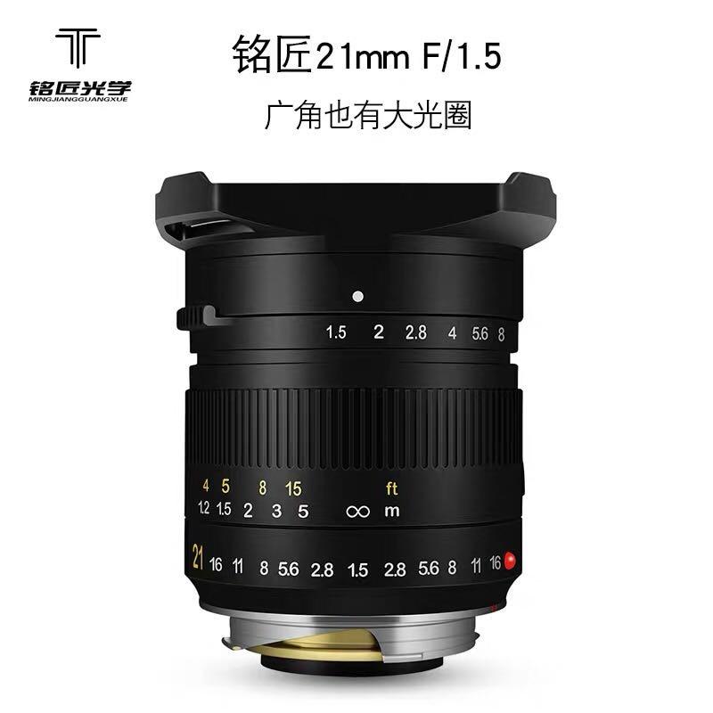 Completa da Fama de Ttartisan F1.5 para Câmeras da M-montagem de Leica Lente Como Leica M240 m3 m6 m7 m8 m9 M9p M10 21-1.5lens 21mm M-m