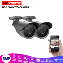 HD 1080P 4MP 5MP AHD Camera CCTV Bullet Waterproof IR Night vision 1920P Security for system