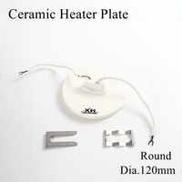 1pc/lot 120mm 400W Round Ceramic Heater Plate Infrared Top Air Heating Board For BGA Rework Station Pet Lamp With Metal Clip
