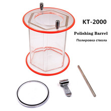 Tumbler Polishing-Barrel Jewelry Rotary-Drum/bucket Ac for KT-2000 5-Kg Capacity
