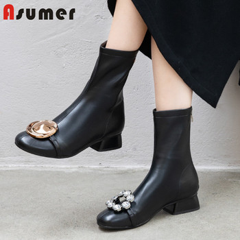 ASUMER 2020 new arrival ankle boots women Metal decoration crystal unique low heel party wedding shoes woman short boots