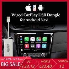 Carlinkit USB CarPlay Dongle/Android авто с сенсорным экраном управления для Android автомобиля Android мультимедийный плеер