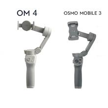 DJI OM 4 Osmo Mobile 3 dla smartfonów OM4 z inteligentnymi funkcjami zapewniającymi stabilność w magazynie tanie tanio DJI Mavic Akcja foto kamery Kieszonkowy Aparat stabilizowany 120° s 2-osiowy Osmo Mobile 3 DJI OM 4 VN (pochodzenie) Po tryb fotografowania