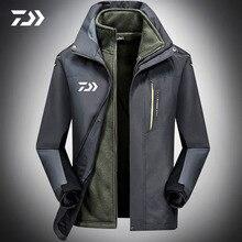 Осенне-зимняя куртка Daiwa со съемным капюшоном для рыбалки Водонепроницаемая теплая ветрозащитная верхняя одежда 3 в 1 костюм для горного туризма