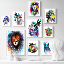 Lion Fox Owl Turtle Watercolor Nordic Posters And Prints Wall Art Canvas Painting Animal Wall Pictures For Kids Room Home Decor 2017 new style car styling car tail decoration for new beetle toyota avensis peugeot touareg kia ceed seat ibiza accessories