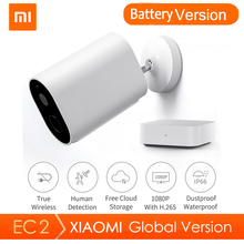 Global Version Xiaomi EC2 Outdoor Camera IP Camera Gateway 1080P AI Humanoid Detection Waterproof Wireless Night Home Camera
