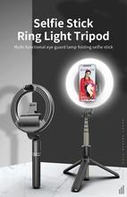 Selfie lampa pierścieniowa bezprzewodowy kijek do selfie Bluetooth selfie stick mini statyw ręczny selfie stick z wyciągnikiem selfie stick z pilotem tanie tanio SITOO Us wtyczka