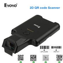 Eyoyo EY-017 2d mini scanner de código de barras usb com fio/bluetooth1d 2d qr pdf417 código de matriz de dados maxicode digitalização android, sistema ios
