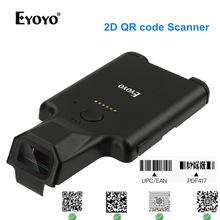Eyoyo EY-017 2D Mini Barcode Scanner USB Wired/Bluetooth1D 2D QR PDF417 Data Matrix Code Maxicode Scanning Android, iOS System