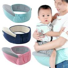 цена на Baby Carrier Waist Stool Walkers Baby Sling Hold Waist Belt Backpack Hipseat Belt Kids Infant Hip Seat