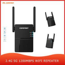 COMFAST Wireless Wifi Router Repeater 1200Mbps WIFI Signal Booster Gigabit Router 2.4G 5G Dual Band Wifi Signal Amplifier