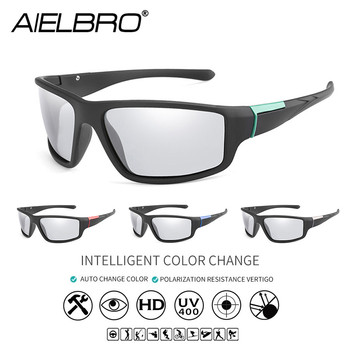 AIELBRO Mens Glasses Photochromic Cycling Sunglasses Sports Hiking Fishing Running Man