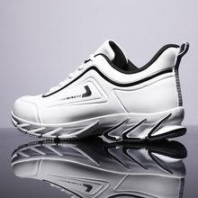Новинка 2020 модная мужская обувь портативная дышащая для бега