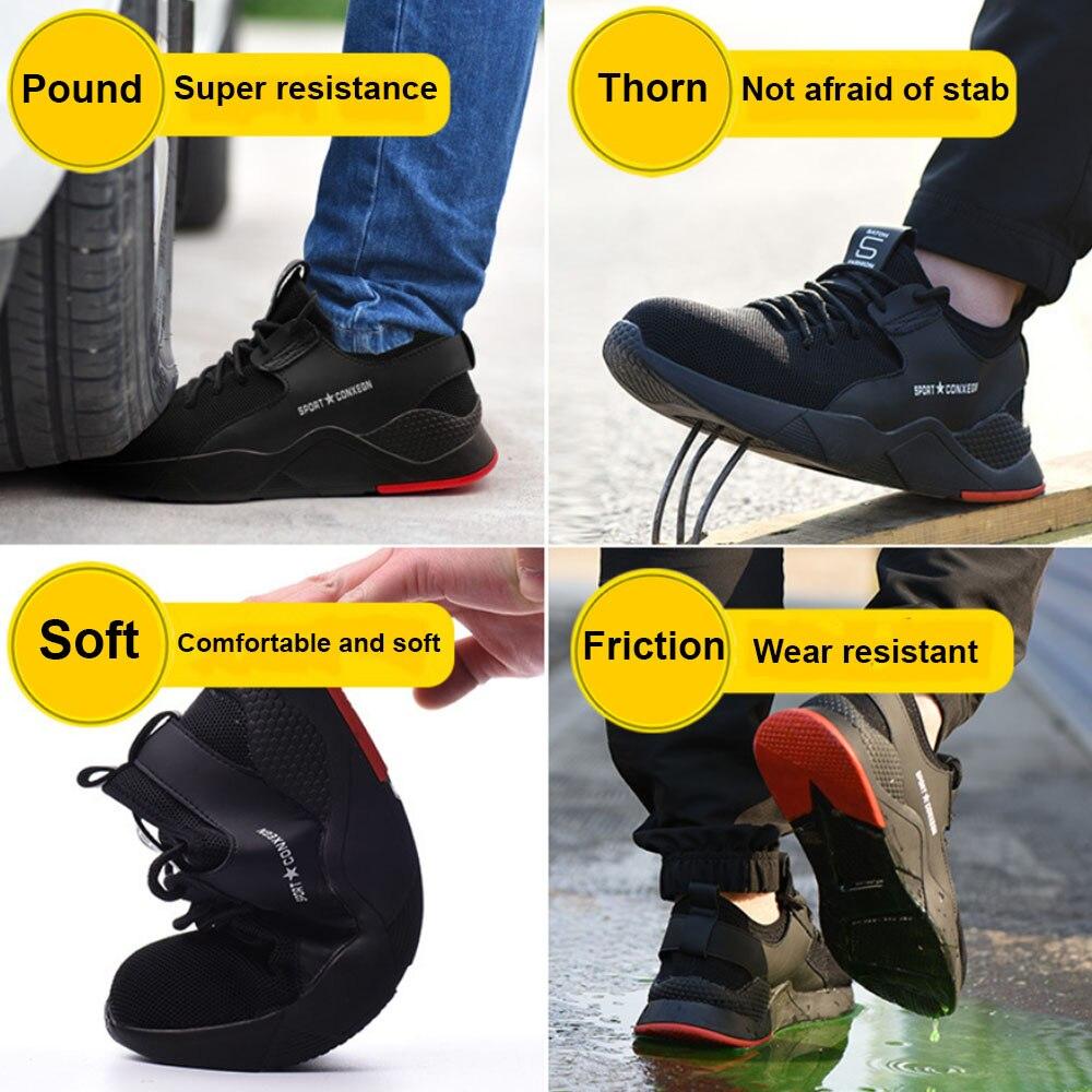 Рабочая безопасная обувь для женщин и мужчин; подходит для использования на открытом воздухе со стальным носком; противоскользящая защитная обувь с защитой от проколов