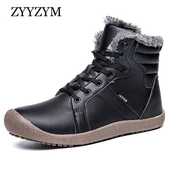 ZYYZYM Mens Boots Winter Pu Leather Motorcycle Boots Fashion Outdoor Ankle Work Snow Boots Man Winter Shoes Large Size