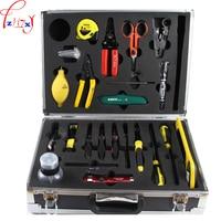 HRO 25 1PC Kit De Construção De Fibra Óptica Máquina De Fusão De Fibra Óptica Kit de Ferramentas Kit de Construção do Cabo Óptico|Conjuntos ferramenta manual|Ferramenta -