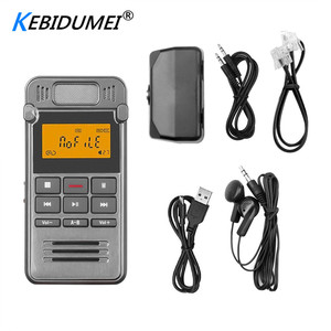 Image 2 - Kebidumei Digital Voice Recorder USB Audio Opname Dictaphone MP3 Speler LED Display Activated 8GB Geheugen Ruisonderdrukking