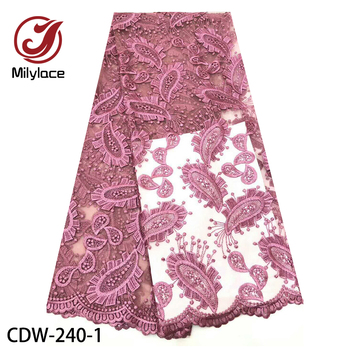 Milylace Latest French Lace Fabric 5 Yards African Lace Fabric Embroidered Tulle Mesh Lace for Wedding  CDW-240