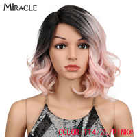 Miracle Hair African American 12Inches Black Ombre Pink Fashion Style Loose Wavy Hair Synthetic Lace Front Wigs For Black Women