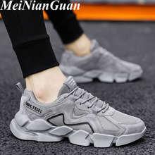 Теплые зимние кроссовки для мужчин легкие повседневные туфли