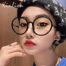 Kinlion ретро круглые очки, оправа для женщин, Ретро стиль, негабаритный синий светильник, оправа для очков, прозрачные оптические оправы для очков Gafas