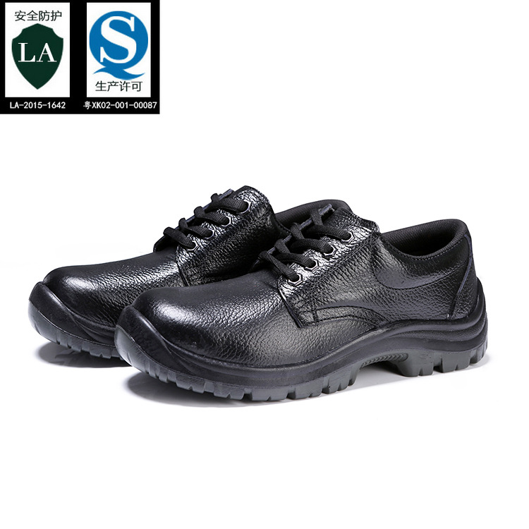 Safety Shoes Men's Cowhide Anti-smashing And Anti-penetration Insulation Anti-slip Wear-Resistant Outsole Steel Head Safety Shoe