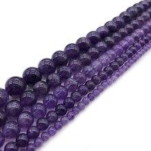 Aaa + 100% natural pedra roxo ametistas contas de cristal para fazer jóias diy pulseira colar 4/ 6/8/10/12mm strand 15 strand