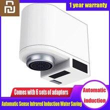 Youpin Zj dispositivo de detección automática para ahorro de agua, inducción infrarroja inteligente, sensor de grifo para cocina y baño, grifo para lavabo