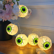 2019 Hot 10LED Bettery Powered Light String Halloween Eyes Shiny Portable Paper Lantern For Holiday Home Decor