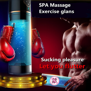 Time delay exercise Sex Toy For Men Water Vacuum Massage Masturbator Cup Male Penis Enlargement Pump Smart Automatic Interaction