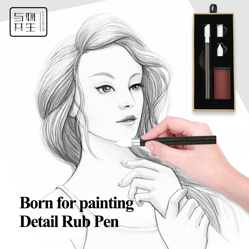 Rubbing/Kneading Pen Wiper Blending Smudge Sketch Paper Pen Wood Penholder Sketching Paper Pencil Painting Highlight For Art
