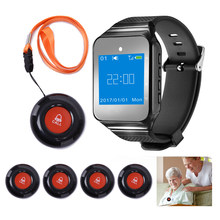 DAYTECH Wireless Calling Pager Watch Receiver Call Buttons Transmitter Hospital Nurse Caregiver Coaster Pager Alert Queue System(China)