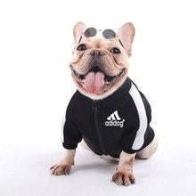 Moda cão hoodie inverno roupas para cães de estimação casaco jaqueta de algodão ropa perro francês bulldog roupas para cães de estimação roupas