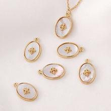 2 pçs concha natural colar oval pingente de alta qualidade encantos para fazer jóias diy brincos descobertas banhado a ouro acessórios